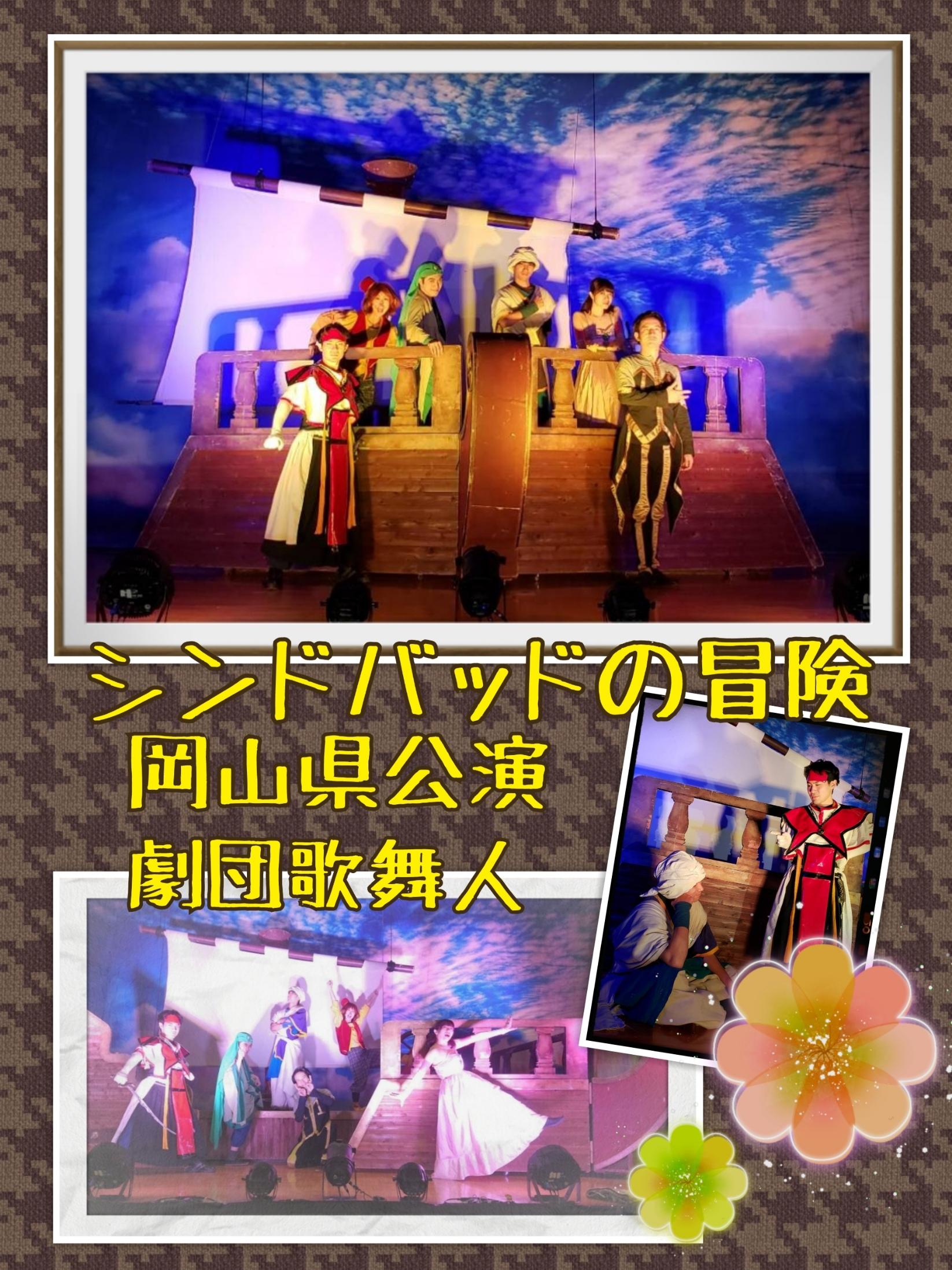 moblog_43450a43.jpg