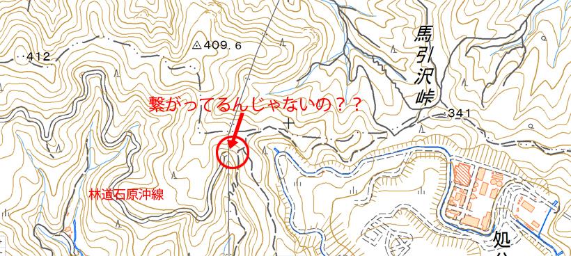 赤ぼっこ石原A1
