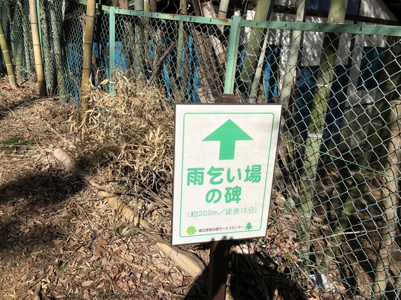 大戸緑地15