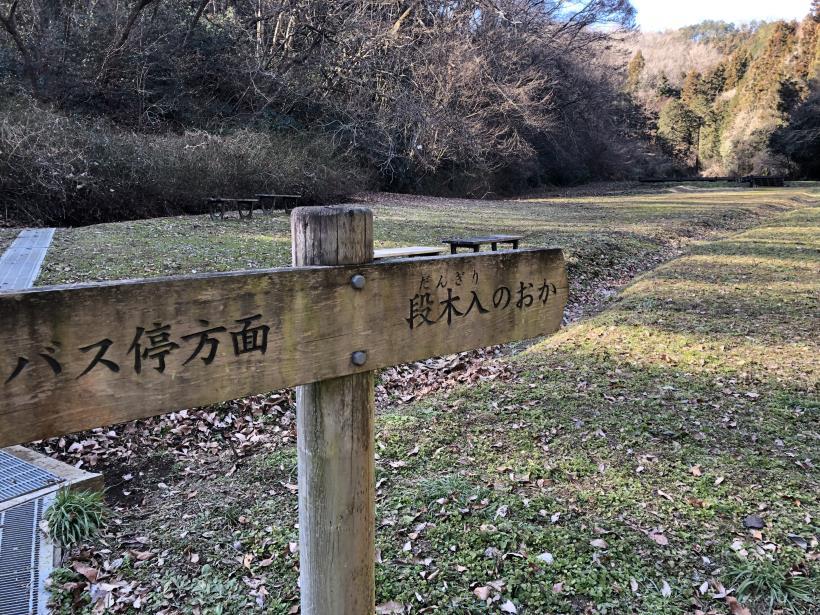 大戸緑地58