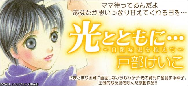 hikarito_790.jpg
