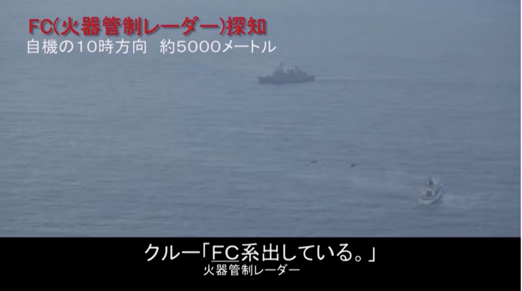 の 反応 アンテナ 韓国 海外