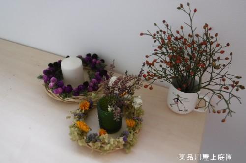 jyunbi2.jpg