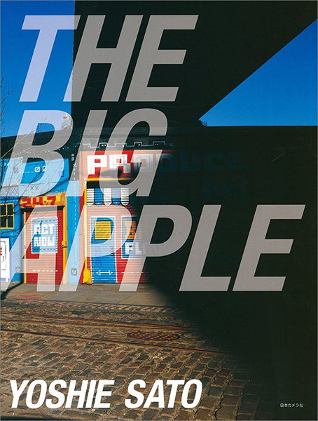 THE BIG APPLE 表紙 top