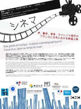 声、動作、音楽:サイレント時代のフランスと日本における映画上映 表