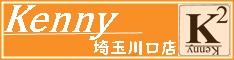 kawaguchi_201811291350232b9.jpg