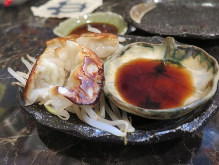 沖縄島とうがらし餃子
