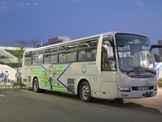 ベルマーレのバス