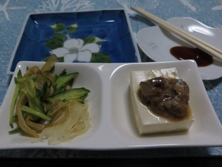ミミガーと島豆腐のワタガラスのせ