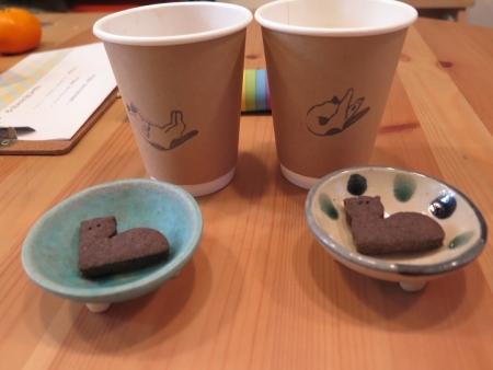 お茶と珈琲とニャンコクッキー