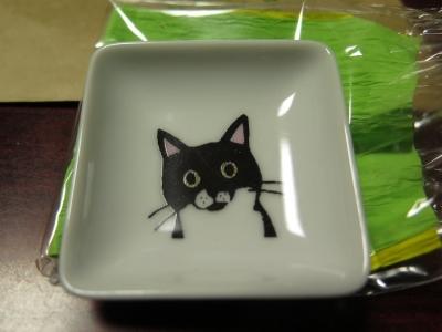 にゃんこ小皿