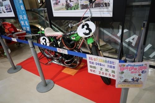 浜名湖オートレース