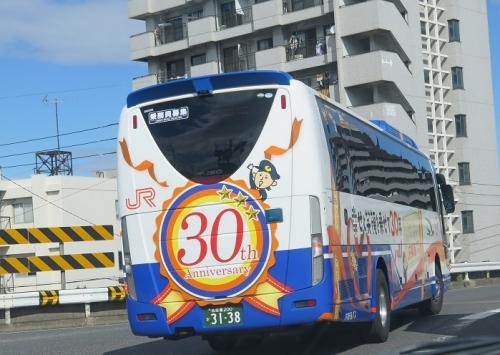 名古屋 幸せと笑顔を乗せて30年バス