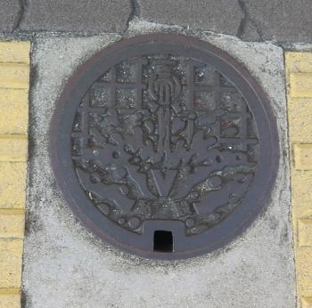 大阪 ハンドホール V