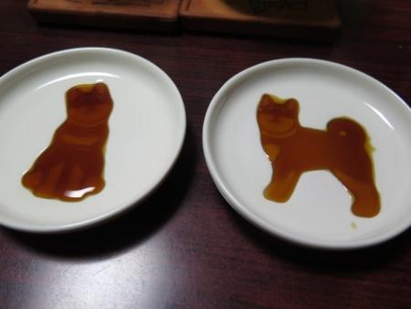 ワンコのお皿