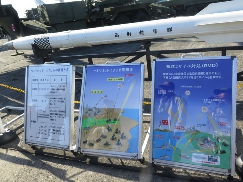 エアフェスタ浜松2018 ミサイル GM