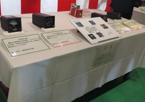 エアフェスタ浜松2018 姿勢指示器 水平位置指示器