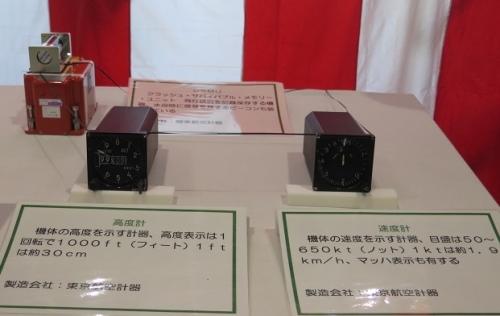 エアフェスタ浜松2018 高度計 速度計