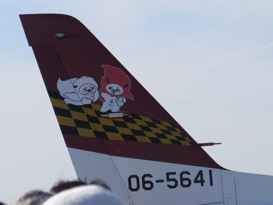 エアフェスタ浜松2018 T-4 ラグビーワールドカップ2019TM記念塗装機