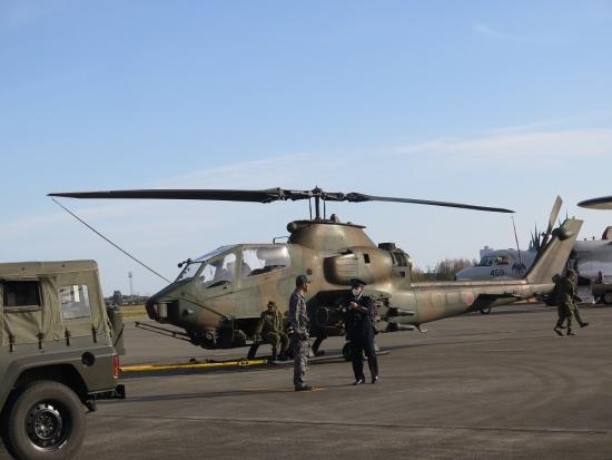 エアフェスタ浜松2018 AH-1S