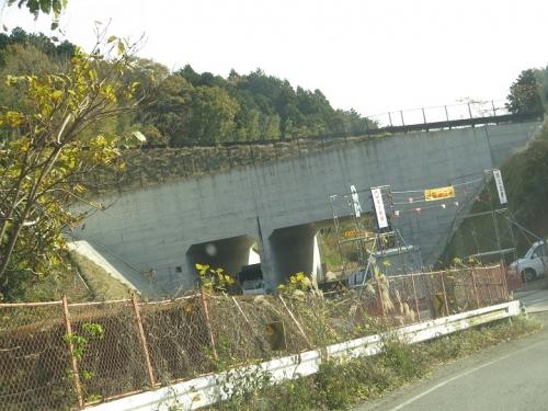 箱根 新しいトンネル