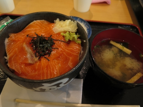 紅富士サーモン丼