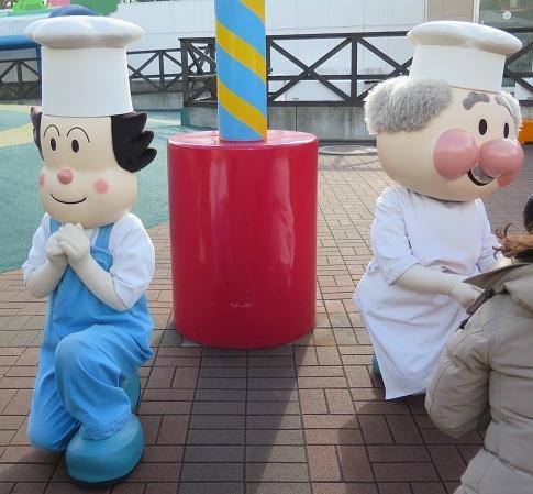 名古屋アンパンマンミュージアム&パーク ジャムおじさんとバタコさん
