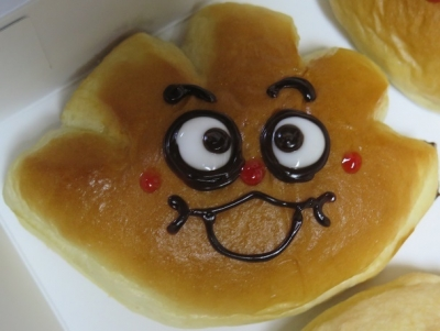 クリームパンダちゃんパン
