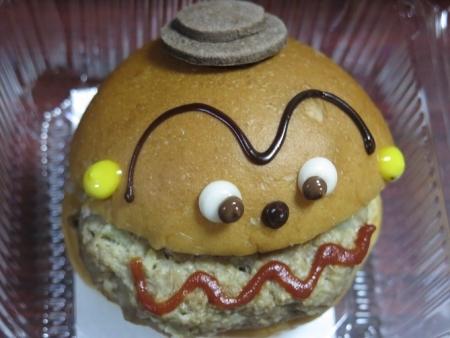 ハンバーガーキッドバーガー