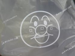 名古屋アンパンマンミュージアム&パーク ジャムおじさんのパン工場