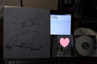 サインとCD