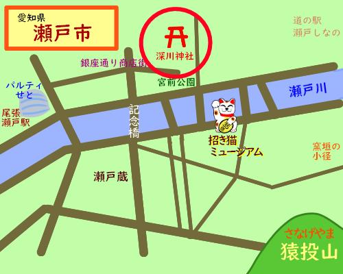 瀬戸市 地図1 深川神社