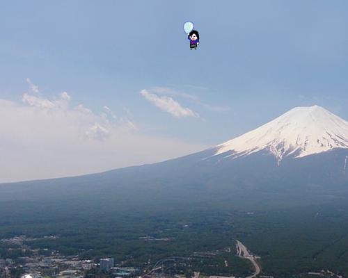 富士山  こじじ 写真