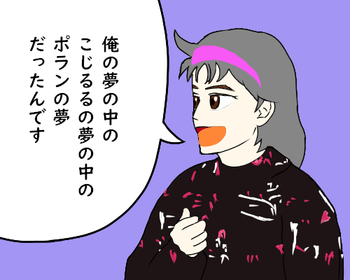 夢の中の  宮沢 あお