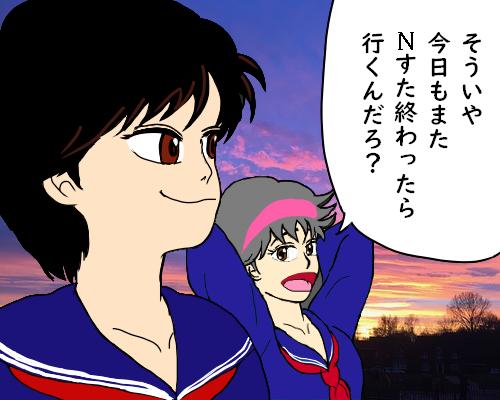 ぽらんを見る 宮沢 N  夕焼け多め 帰り道