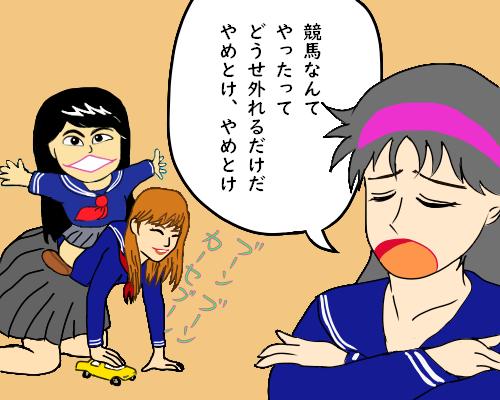 あきれる 宮沢 カーセブン こじじ しゅ