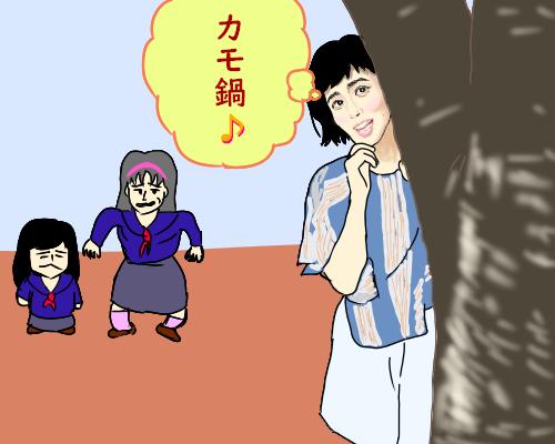 ポラン千秋 カモ鍋 みやざわ こじじ