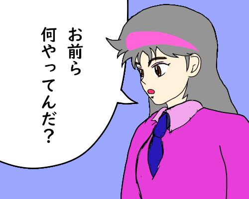 宮沢  気づく   ピンク