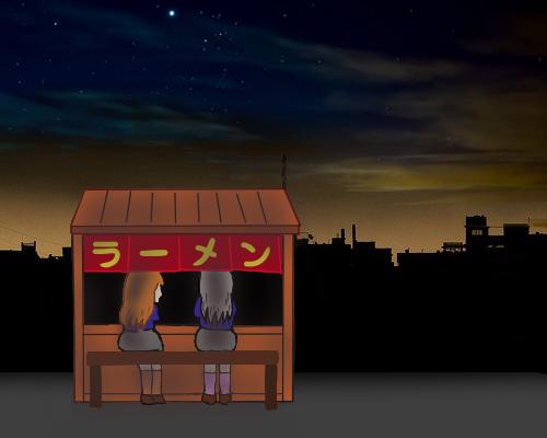 影 ラーメン屋台 ゆーこ 宮沢 夜のまち 星