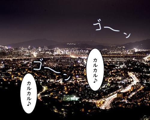 ゴー―ン 夜  街