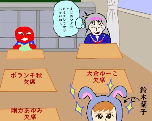 たこ と うさぎ  宮沢 おもう 教室  欠席