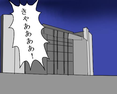 東京拘置所 2
