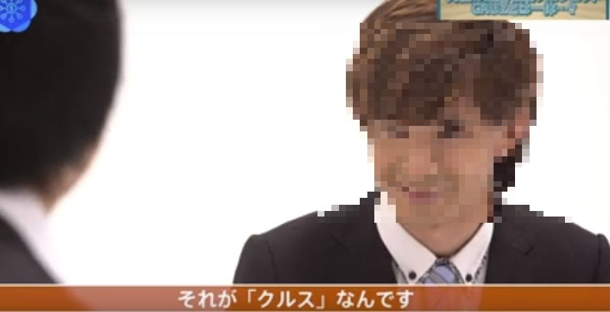 野村良介 クルスプロジェクト CRUZ PROJECT 評価 レビュー