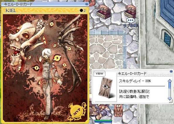 screenOlrun744.jpg