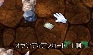 screenOlrun748.jpg