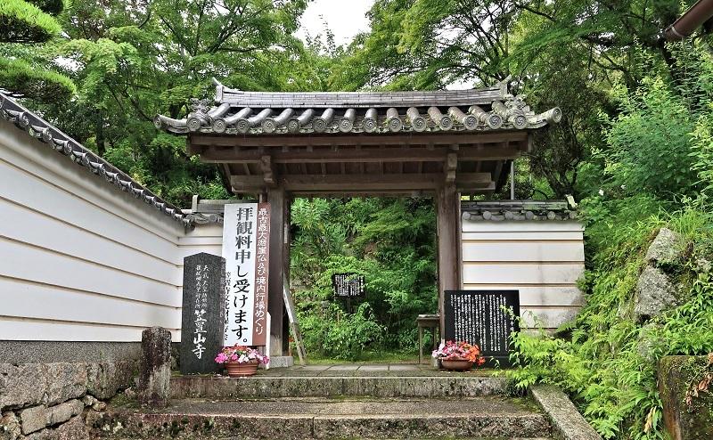 笠置寺・山門入口