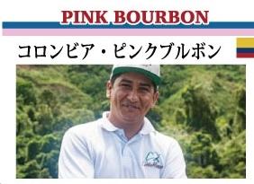 fuku_pink_info.jpg