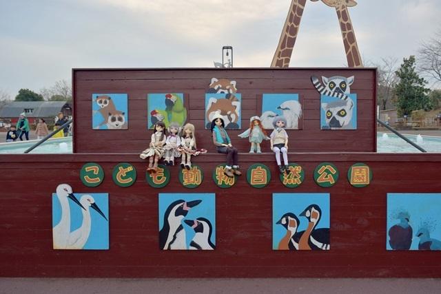 01子ども動物公園