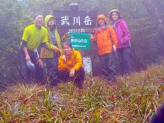016武川岳山頂にて