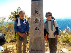 023大岳山山頂にて